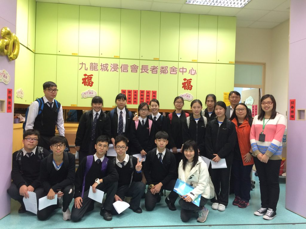First visit by SKH St. Benedicts' School to Kowloon City Baptist Church Neighbourhood Elderly Centre (Lok Fu)