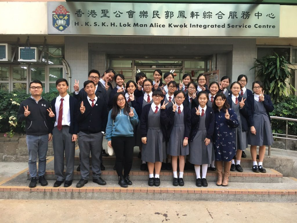 Students of Homantin Government Secondary School visited HKSKH Lok Man Alice Kwok Integrated Service Centre (To Kwa Wan) for the first time to have an idea of the centre (the venue) and the older adults there (potential participants).