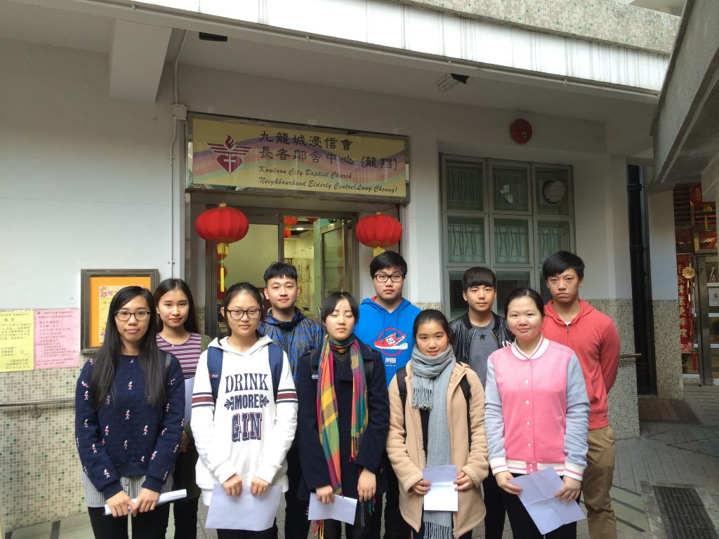 Students of Lung Cheung Government Secondary School visited Kowloon City Baptist Church Neighbourhood Elderly Centre (Wong Tai Sin) for the first time to have an idea of the centre (the venue) and the older adults there (potential participants).